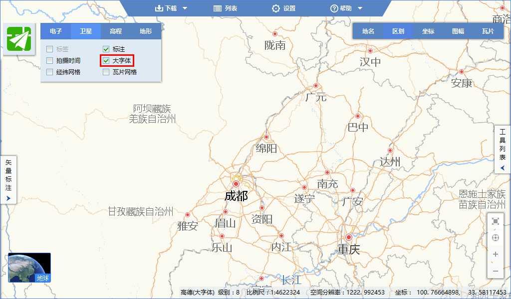 5高德电子地图大字体地图.jpg