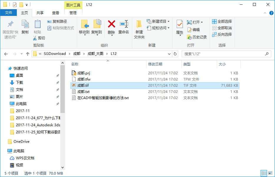 10导出下载结果目录.jpg