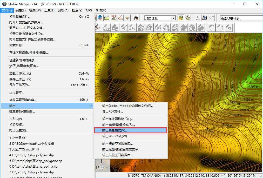 13导出矢量文件格式.jpg