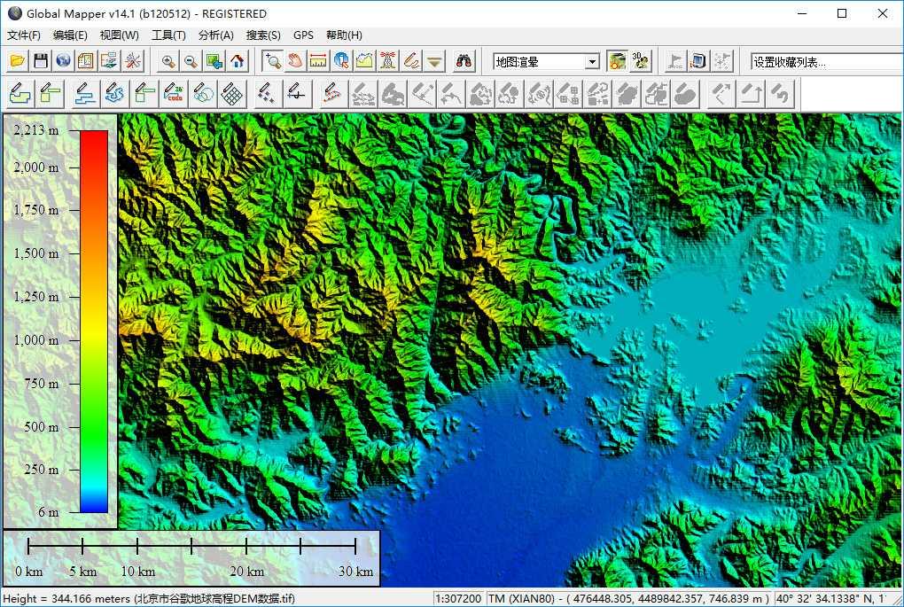 10北京市谷歌地球高程DEM数据在GlobalMapper中查看局部数据.jpg