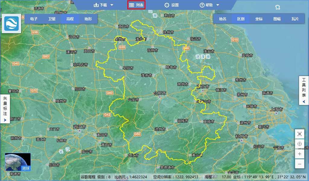 4安徽省谷歌地球高程DEM数据_显示任务列表.jpg