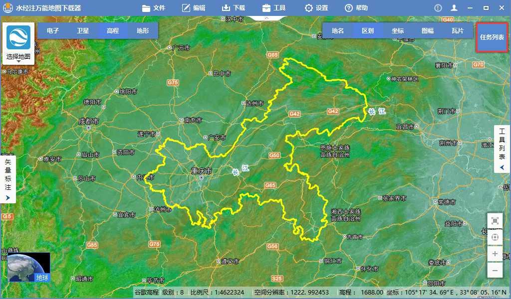 4重庆市谷歌地球高程DEM数据_显示任务列表.jpg