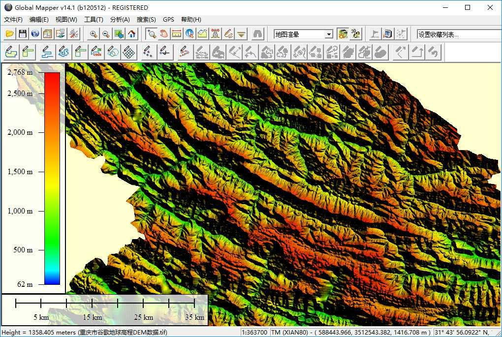 11重庆市谷歌地球高程DEM数据在GlobalMapper中查看局部数据.jpg