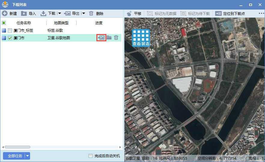 8福建省厦门市谷歌卫星地图离线包数据结果预览.jpg