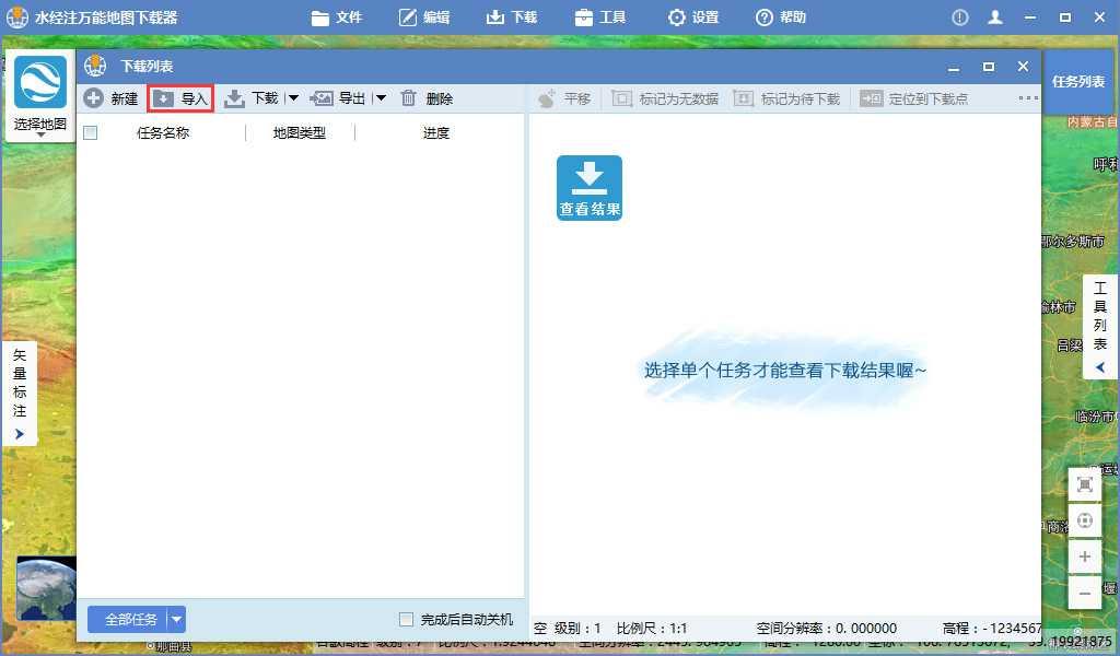 5甘肃省谷歌地球高程DEM数据_导入.jpg