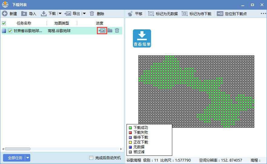 7甘肃省谷歌地球高程DEM数据导出.jpg