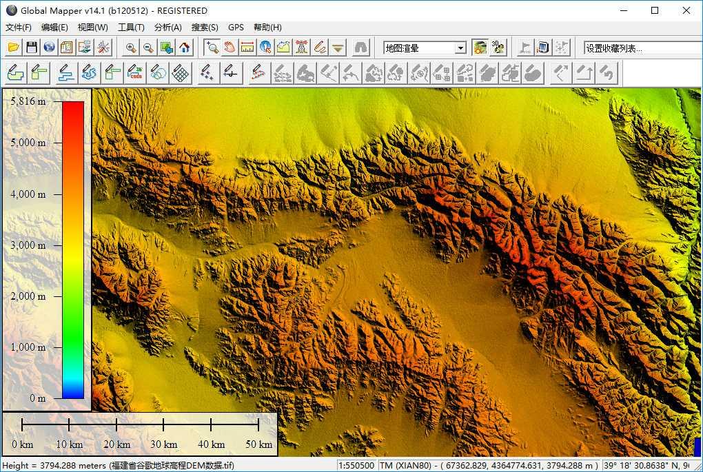 11甘肃省谷歌地球高程DEM数据在GlobalMapper中查看局部数据.jpg