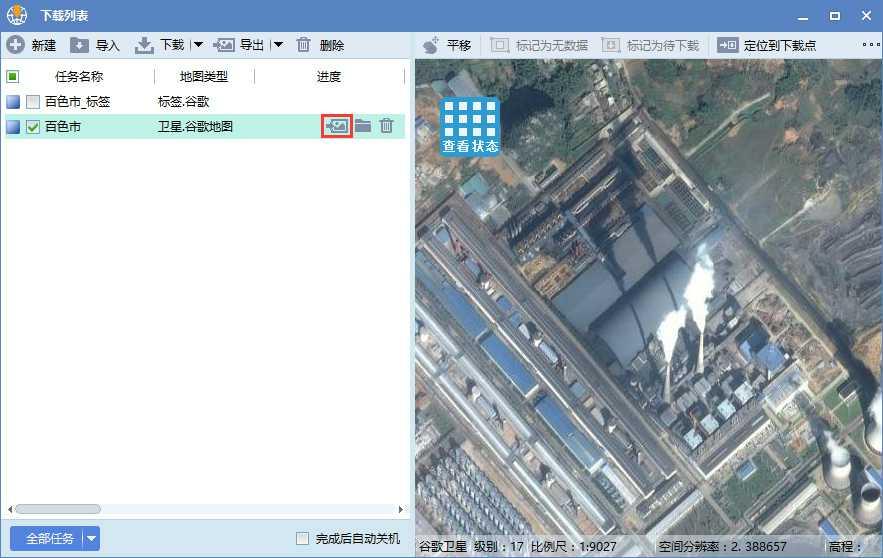 8广西省百色市谷歌卫星地图离线包数据结果预览.jpg