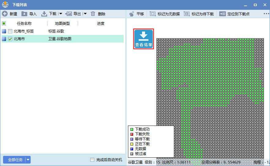7广西省北海市谷歌卫星地图离线包数据完整性检查.jpg