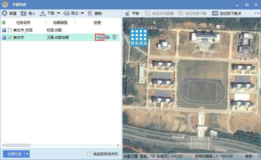 8广西省崇左市谷歌卫星地图离线包数据结果预览.jpg