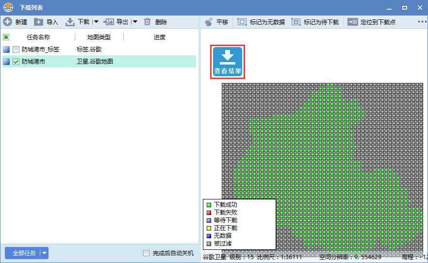 7广西省防城港市谷歌卫星地图离线包数据完整性检查.jpg