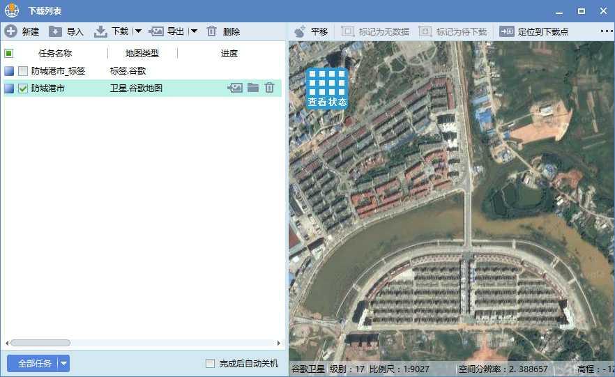 8广西省防城港市谷歌卫星地图离线包数据结果预览.jpg
