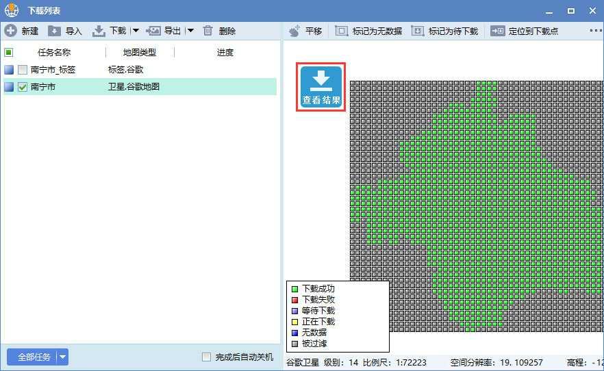 7广西南宁市谷歌卫星地图离线包数据完整性检查.jpg
