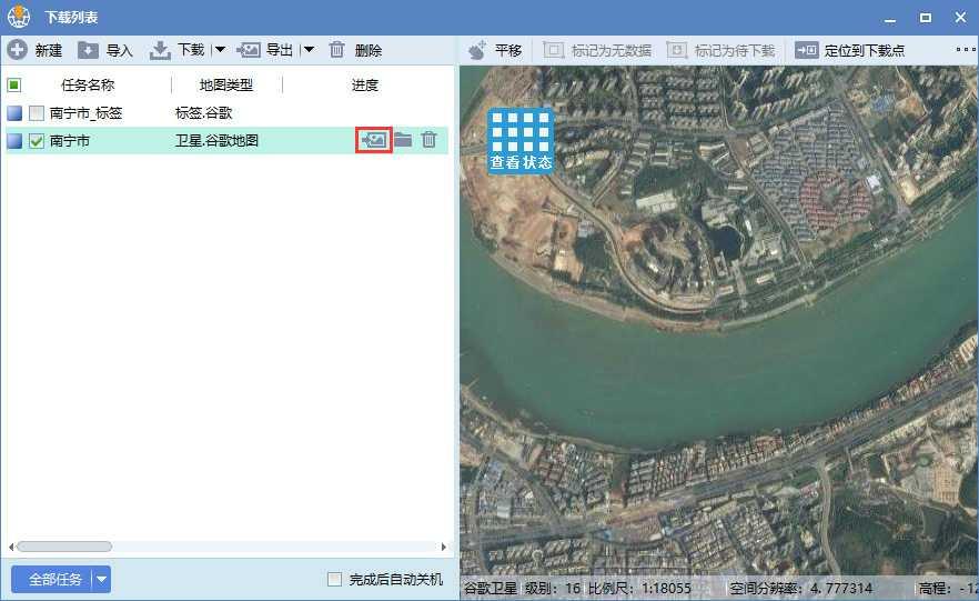 8广西省南宁市谷歌卫星地图离线包数据结果预览.jpg