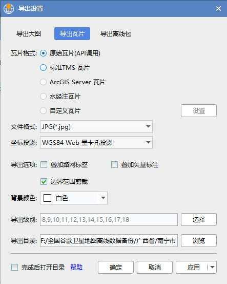 10广西省南宁市谷歌卫星地图离线包数据导出瓦片.jpg