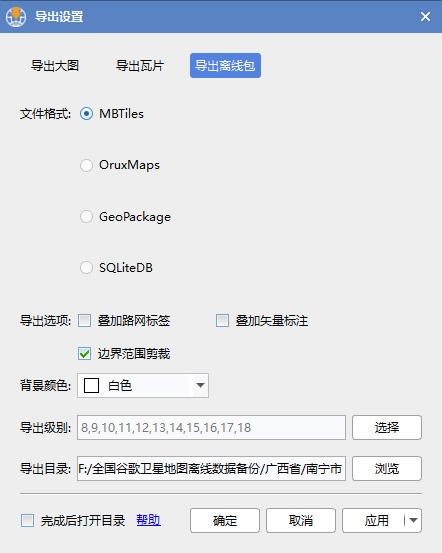 11广西省南宁市谷歌卫星地图离线包数据导出离线包.jpg