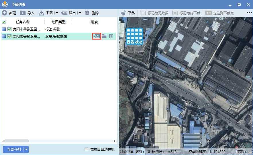8贵州省贵阳市谷歌卫星地图离线包数据结果预览.jpg