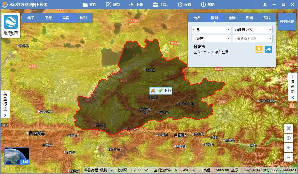 2选择拉萨市显示行政区划.jpg