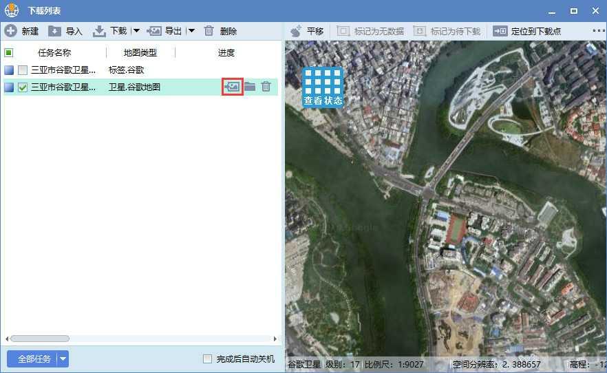 8海南省三亚市谷歌卫星地图离线包数据结果预览.jpg