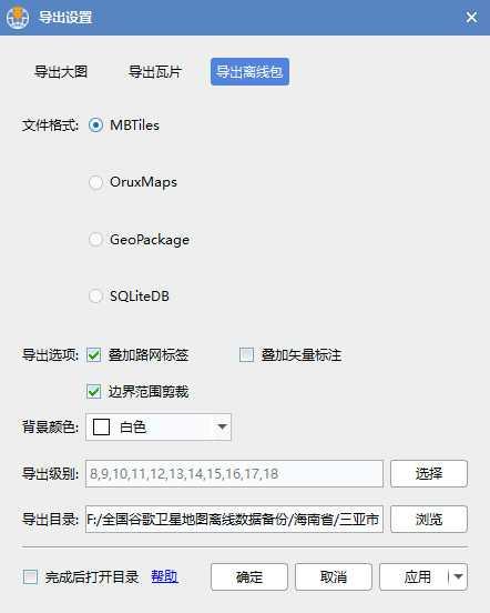 11海南省三亚市谷歌卫星地图离线包数据导出离线包.jpg