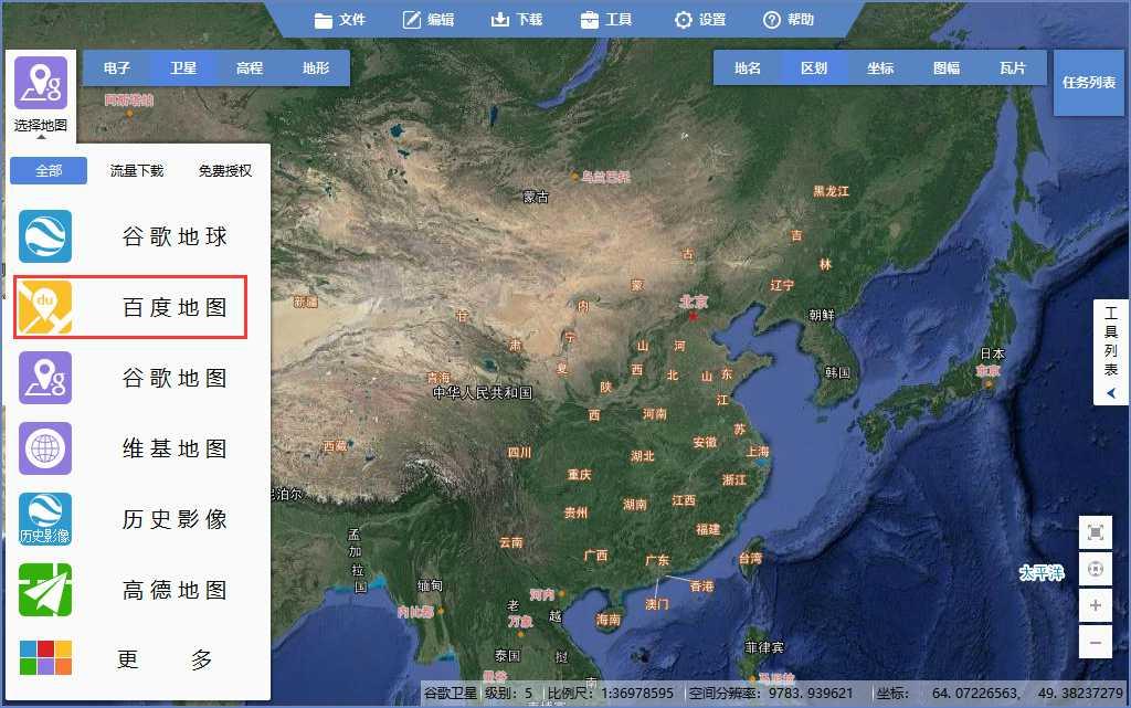 1选择百度地图.jpg
