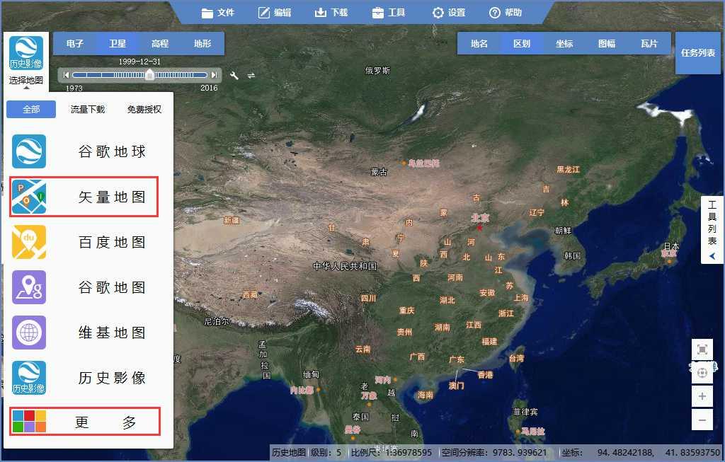 2切换地图类型到矢量地图.jpg