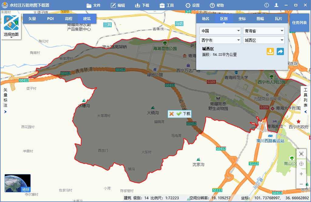 5选择西宁市城西区.jpg