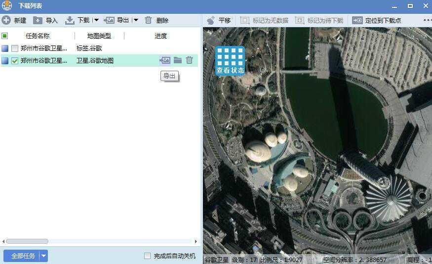 5河南省郑州市谷歌高清卫星地图离线包数据结果预览.jpg