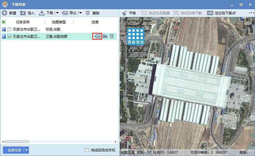 5河北省石家庄市谷歌卫星地图离线包数据结果预览.jpg