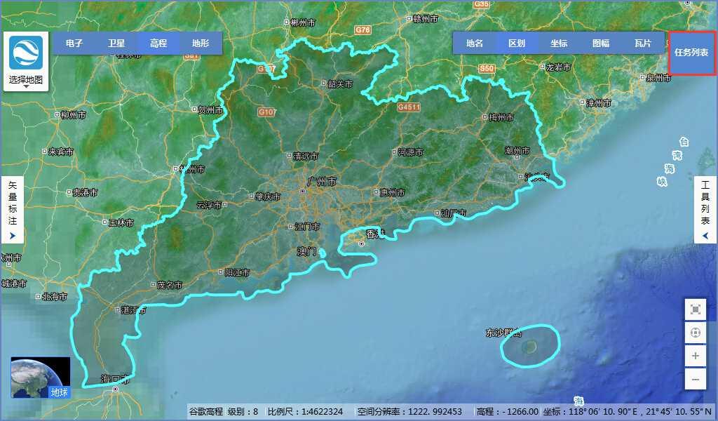 4广东省谷歌地球高程DEM数据_显示任务列表.jpg