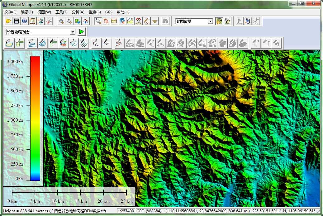 12广西省谷歌地球高程DEM数据在GlobalMapper中查看局部数据.jpg