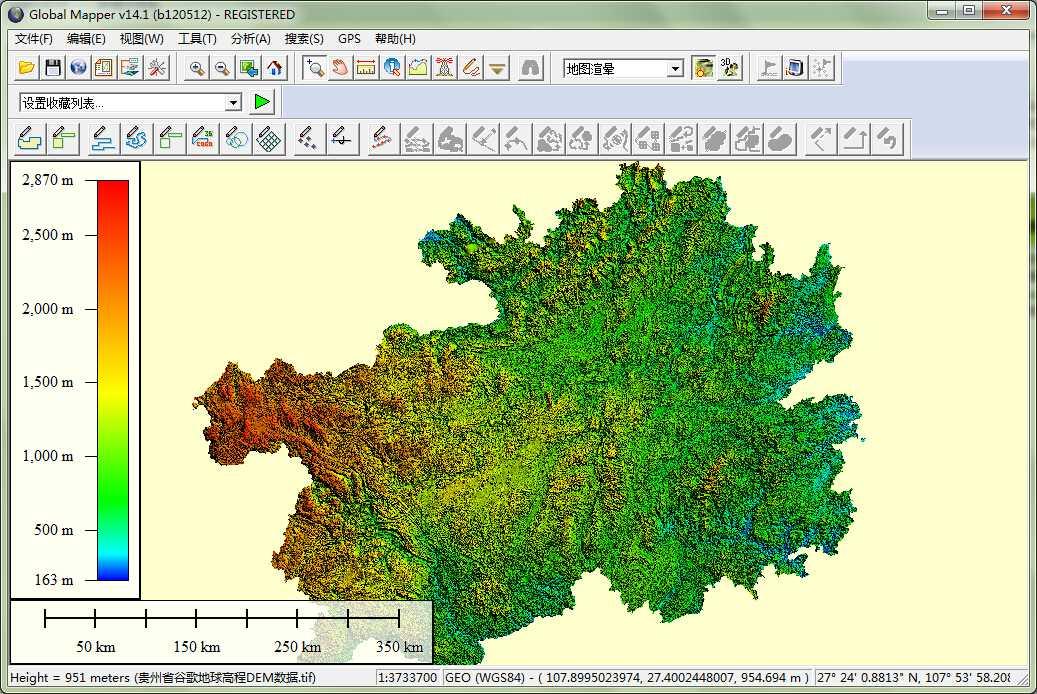 11贵州省谷歌地球高程DEM数据在GlobalMapper中打开.jpg