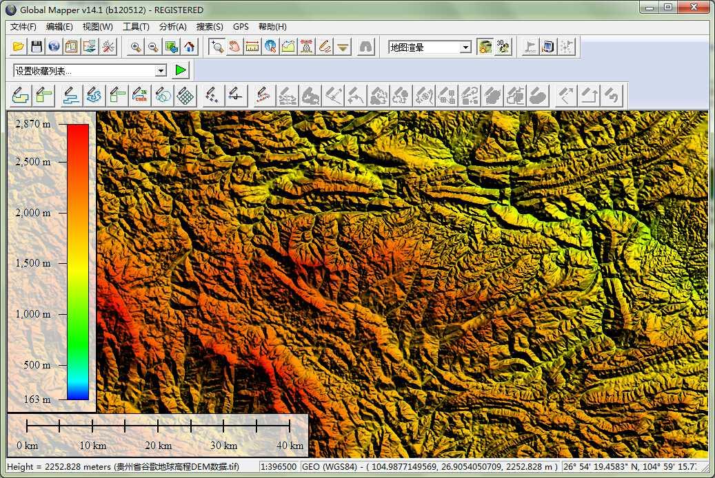 12贵州省谷歌地球高程DEM数据在GlobalMapper中查看局部数据.jpg