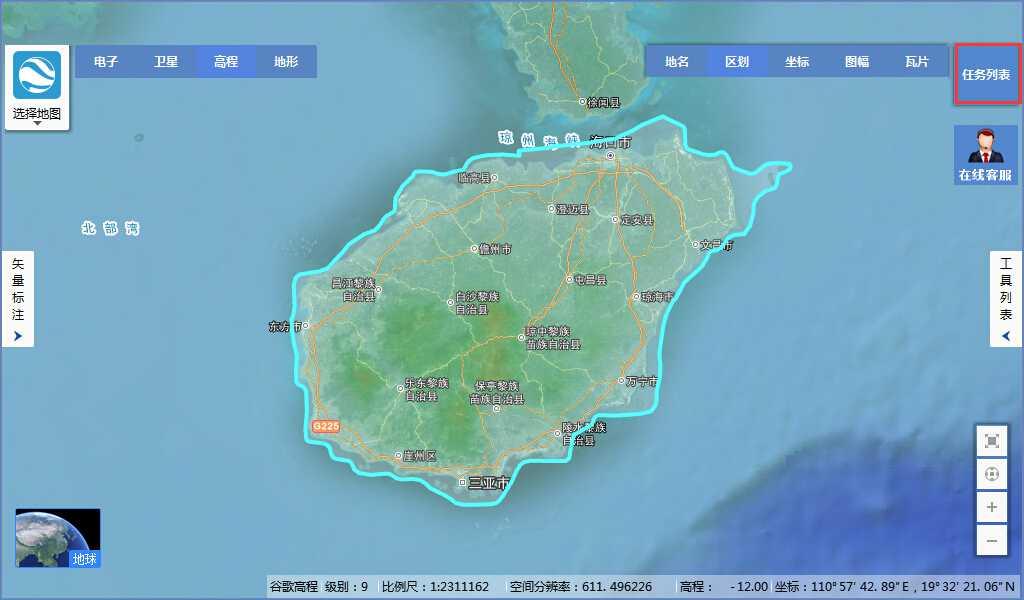 4海南省谷歌地球高程DEM数据_显示任务列表.jpg