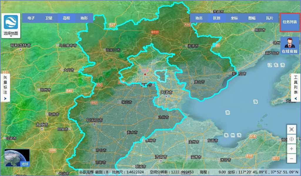 4河北省谷歌地球高程DEM数据_显示任务列表.jpg