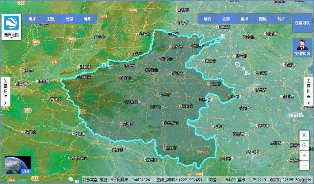 4河南省谷歌地球高程DEM数据_显示任务列表.jpg