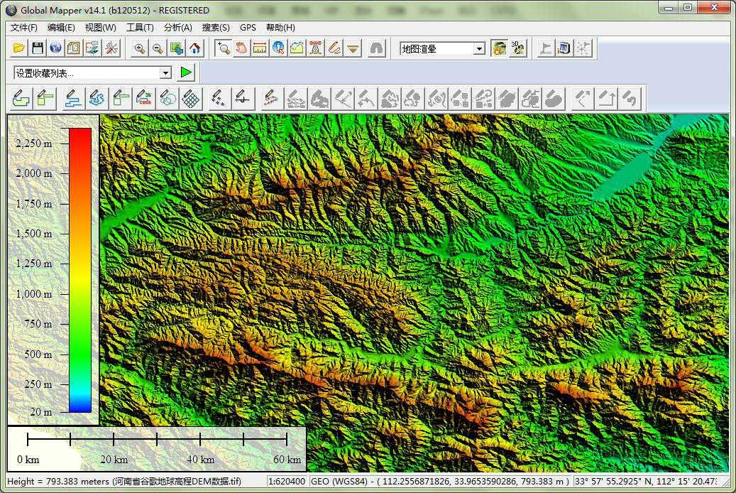 12河南省谷歌地球高程DEM数据在GlobalMapper中查看局部数据.jpg