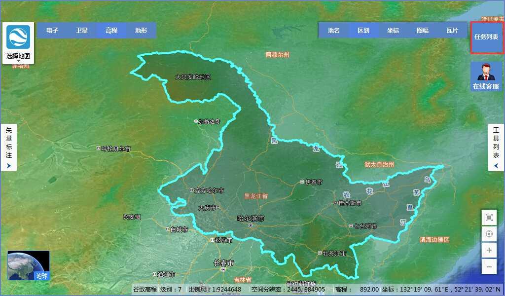 4黑龙江省谷歌地球高程DEM数据_显示任务列表.jpg