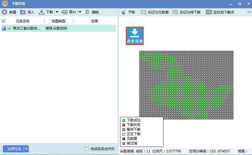 7黑龙江省谷歌地球高程DEM数据导出.jpg