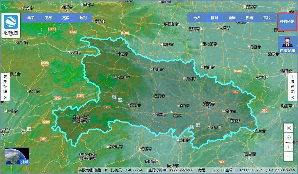 4湖北省谷歌地球高程DEM数据_显示任务列表.jpg