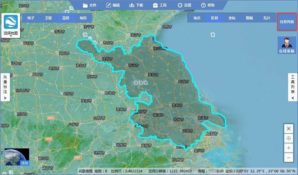 4江苏省谷歌地球高程DEM数据_显示任务列表.jpg