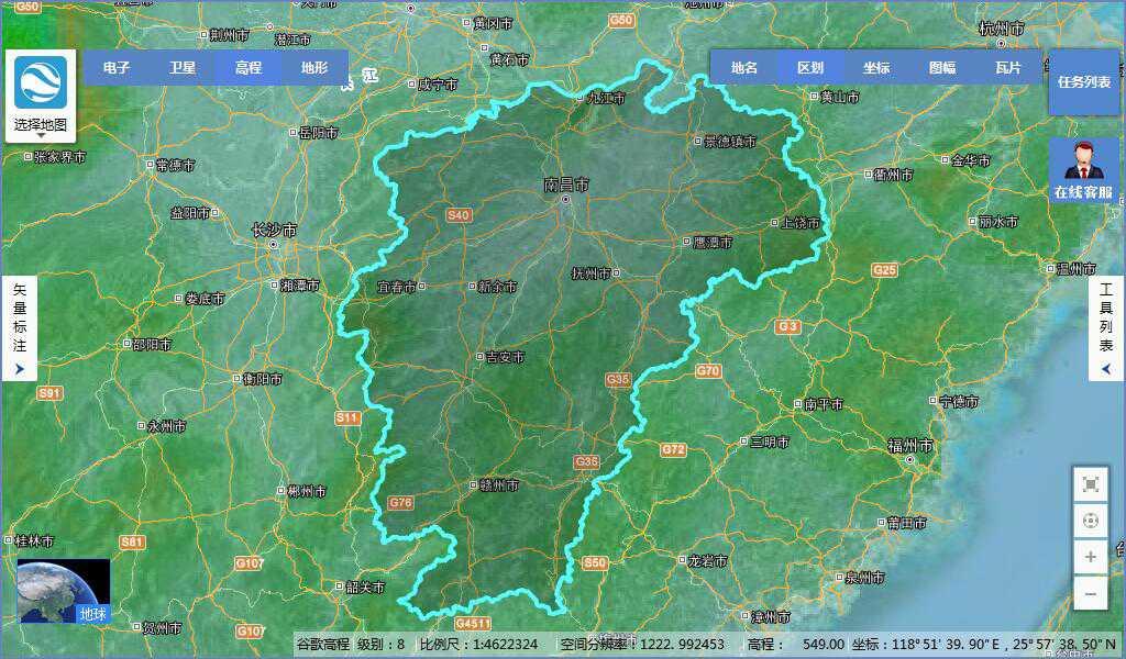 4江西省谷歌地球高程DEM数据_显示任务列表.jpg