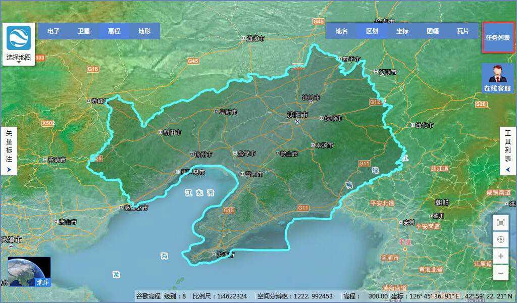 4辽宁省谷歌地球高程DEM数据_显示任务列表.jpg