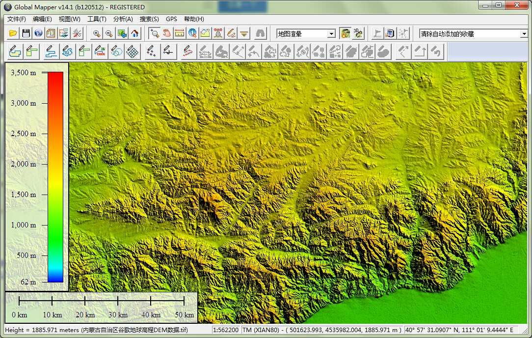 12内蒙古谷歌地球高程DEM数据在GlobalMapper中查看局部数据.jpg