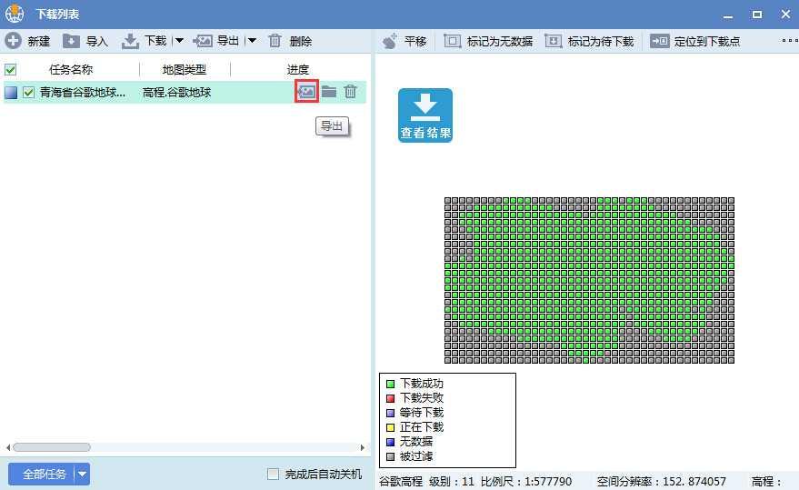 7青海省谷歌地球高程DEM数据导出.jpg