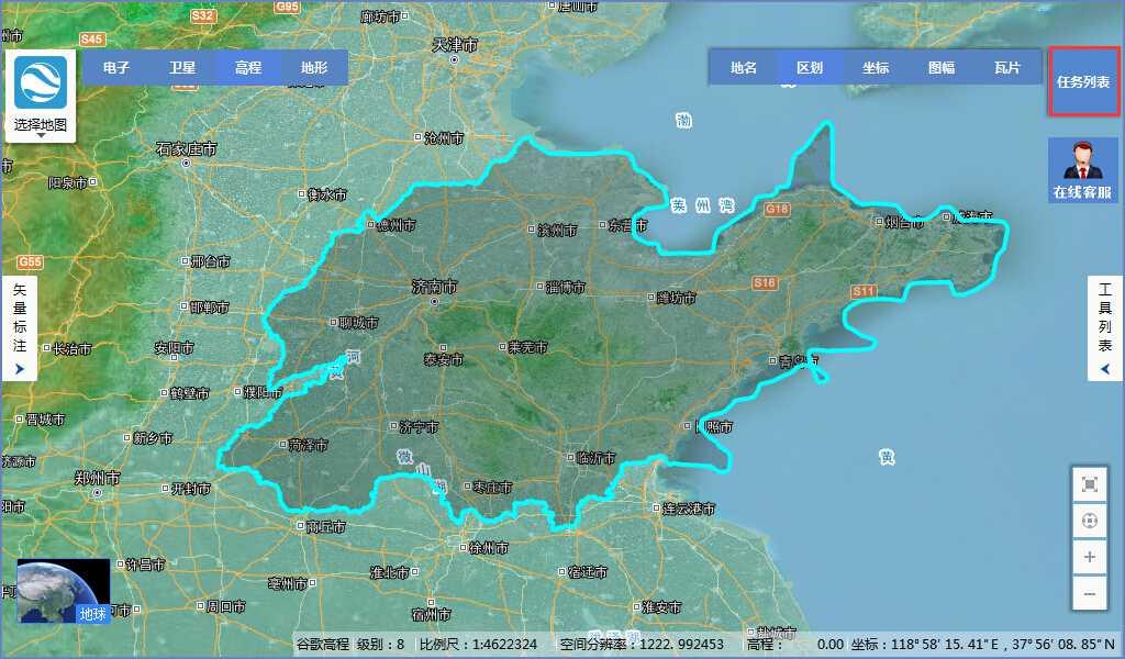 4山东省谷歌地球高程DEM数据_显示任务列表.jpg