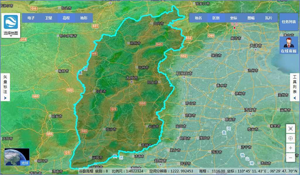 4山西省谷歌地球高程DEM数据_显示任务列表.jpg