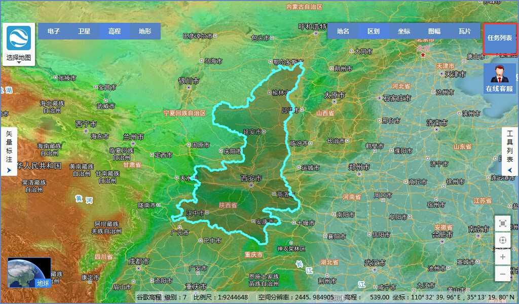 4陕西省谷歌地球高程DEM数据_显示任务列表.jpg
