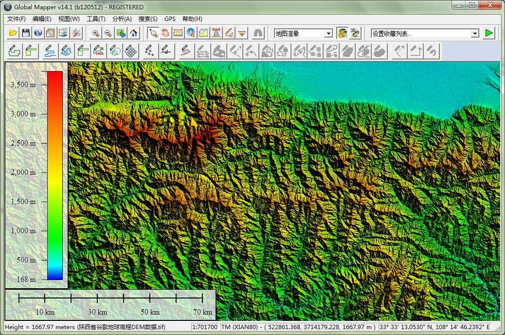 12陕西省谷歌地球高程DEM数据在GlobalMapper中查看局部数据.jpg