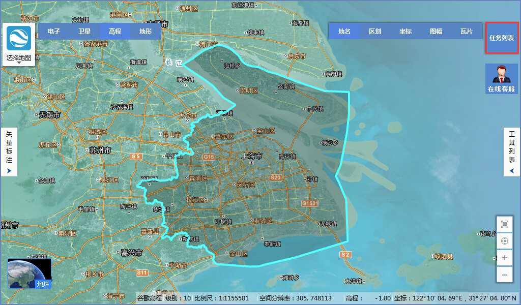 4上海市谷歌地球高程DEM数据_显示任务列表.jpg